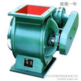泊头宏瑞环保专业生产非标型卸料器
