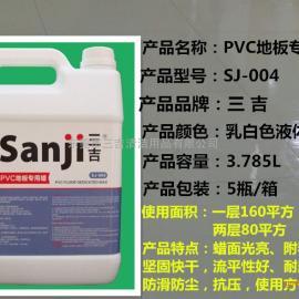 pvc地板��r格|�N售pvc地板�|PVC地板�水