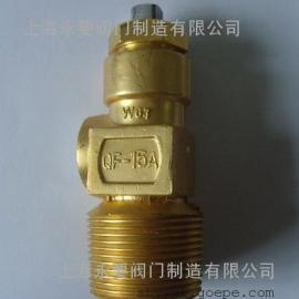 供应上海QF-15A乙炔气瓶阀