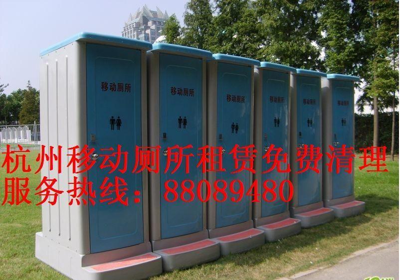 移动卫生间出租价格-温州移动厕所租赁-龙湾区活动厕所租赁