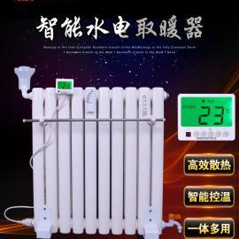 加水电暖器省电节能电加热取暖器加水电暖气片家用智能注水