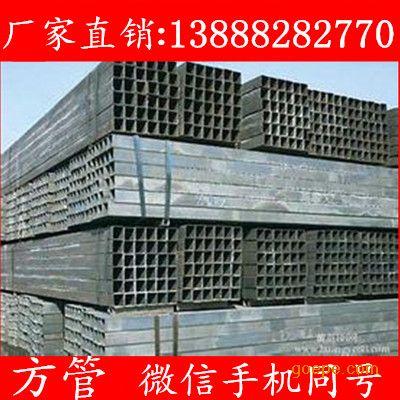 槽钢主要用于建筑结构,车辆制造和其它工业结构,槽钢还常常和工字钢