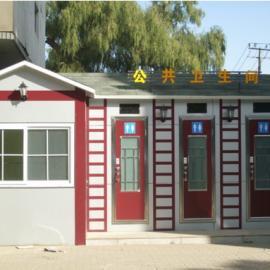 江苏厂家供应风景区节水型移动厕所、生态环保厕所