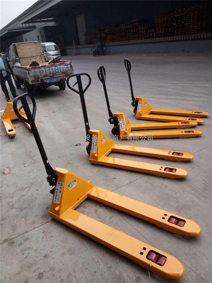 北京供应 2吨3吨5吨手动液压搬运车 叉车液压车 地牛拖车图片