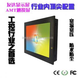 15寸定制型工业平板电脑支持WIFI/GPS