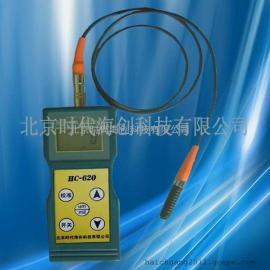 涂层测厚仪HC-620