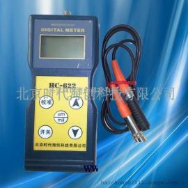 北京涂层测厚仪,覆层测厚仪HC-622