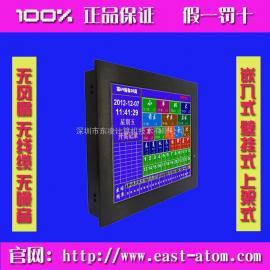 15寸防水防尘工业控制电脑/15寸防潮工业电脑