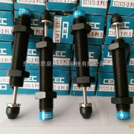 SC1415油压缓冲器