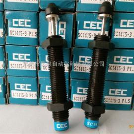 SC1210油压缓冲器