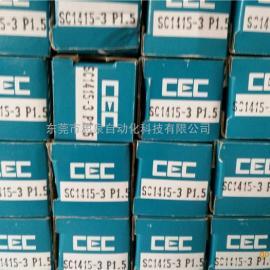 SC2525油压缓冲器