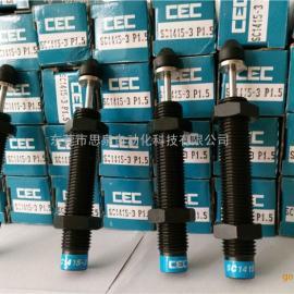 CEC油压缓冲器