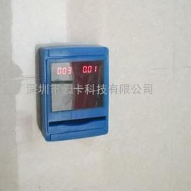 浴室热水刷卡系统,澡堂淋浴控水机,IC水控机