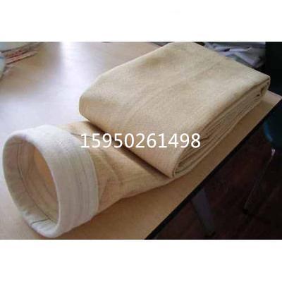 芳纶针刺毡覆膜滤袋