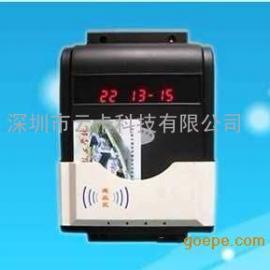 IC刷卡淋浴控制器 IC卡水控机价格 IC卡水控机厂家