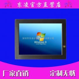 15寸定制型工业电脑/15寸低耗能工业控制电脑