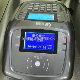 IC卡食堂刷卡系统,售饭刷卡机
