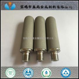 供应多晶硅气体不锈钢粉末烧结滤芯