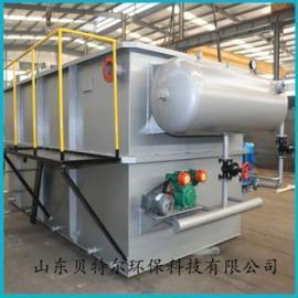 山东贝特尔气浮机设备 溶气气浮机 工业园污水处理设备