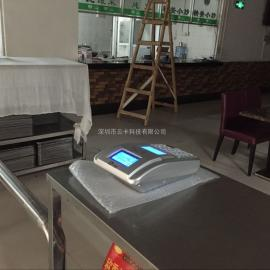 云卡食堂管理系统,餐厅刷卡会员系统