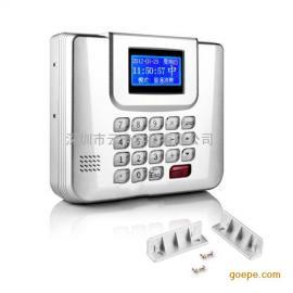 感应卡消费机,智能IC卡消费机,食堂消费机