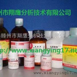 DBP邻苯二甲酸二丁酯 色谱固定液 试剂