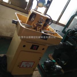 RSF-7精密精确车刀角度砂轮机 多攻能金钢石角度 钻头磨刀机
