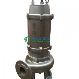 304全不锈钢潜水排污泵 无堵塞WQ污水泵 耐酸碱腐蚀