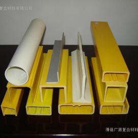 玻璃钢型材、拉挤型材、玻璃钢槽钢工字钢