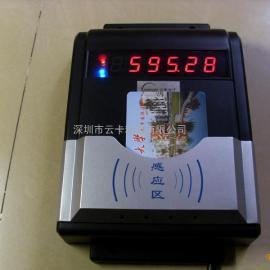 感��卡�水器,IC�水控制器,IC卡控水�C,IC卡控水器