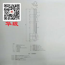 乌氏粘度计内径0.55mm