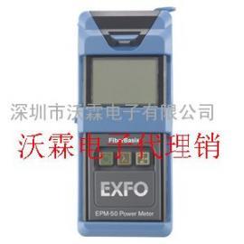 EPM-50光功率计/加拿大EXFO