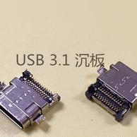 type-c母座沉板式(两脚插+两排插针24PIN)爆款