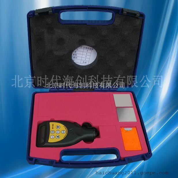 涂层测厚仪HC-625