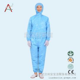 厂家直销二分体洁净服 蓝色 防静电服0.5条纹洁净服 可高温消毒灭