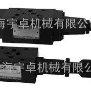 MSV-02-P,MSV-03-P叠加式顺序阀