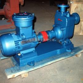直销ZXB50-32-160无堵塞自吸泵,自吸泵价格