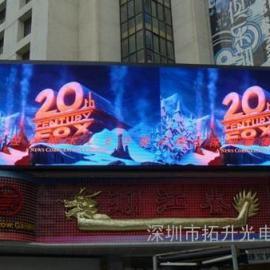 室内多媒体彩色大屏幕P3全彩LED电子屏每平米价格