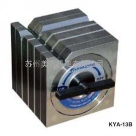 日本强力V型槽磁力方箱 江浙沪批发强力KYA-20B永磁夹具