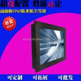 15寸军工级触控一体机/15寸WIN7/XP系统触摸一体机