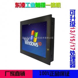 15寸触摸一体机触控一体机支持WIFI/GPS/3G