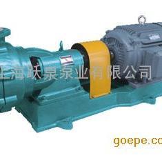 供应80UHB-ZK45-35耐腐耐磨砂浆泵