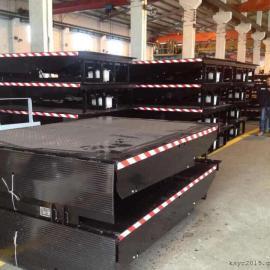 卸货平台 京东物流仓专用 厂家可提供安装,维修,保养