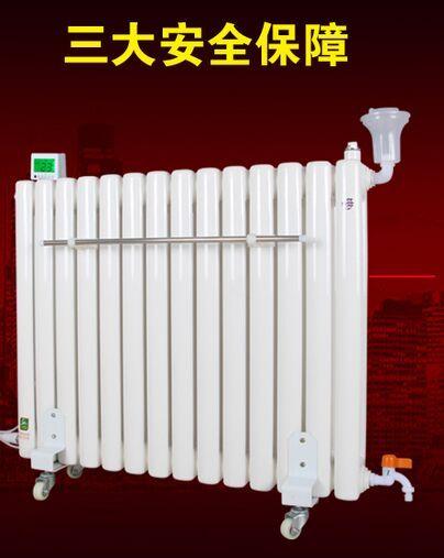 电暖器散热器钢制暖气片家用 直供暖气片