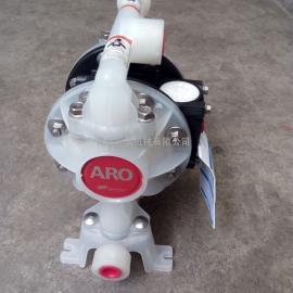 ARO气动隔膜泵 EXP系列 PP耐腐蚀性 型号PD05P