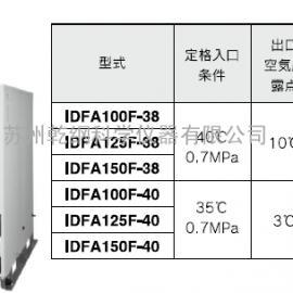 SMC干燥机IDFA100F-40