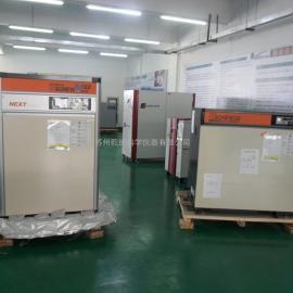 HITACHI喷油式螺杆空压机OSP-55M5AN/OSP-55S5AN