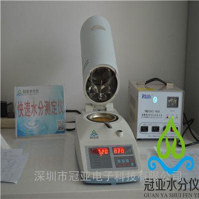 测定仪 > 广西纳米钙水分仪原理介绍及从操作步骤