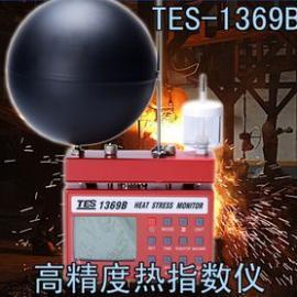 WBGT热指数仪TES-1369B