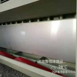 无泵水帘柜 厂家直销环保型无泵水帘 零排放水帘柜